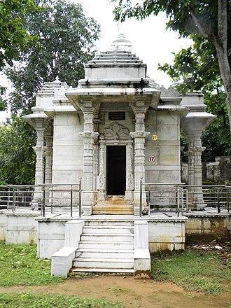 Aranatha - Image: Aranath Temple, Madhuban