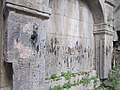 Arates Monastery (17).jpg