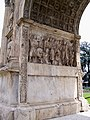 Arch of Trajan, Benevento - Institutio Alimentaria.jpg