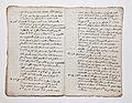 Archivio Pietro Pensa - Esino, E Strade, 014.jpg