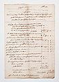Archivio Pietro Pensa - Vertenze confinarie, 4 Esino-Cortenova, 005.jpg