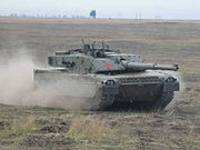 Ariete tank of the Italian Army
