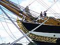 Armada rouen 2008 01.jpg