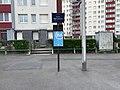 Arrêt Bus École Paul Langevin Avenue 18 Avril 1944 - Noisy-le-Sec (FR93) - 2021-04-18 - 1.jpg