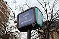 Arrêt bus Mairie St Ouen St Ouen Seine St Denis 3.jpg