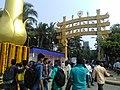 Ashoka pillar and Chaitya Bhoomi gate (inner side).jpg