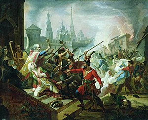 Levantamiento de Pugachov - Wikipedia, la enciclopedia libre