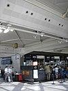 Atatuerk airport Istanbul 2007 003.jpg