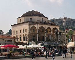 Athens - Monastiraki square and station - 20060508 part.jpg