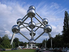 Image result for всемирная выставка в брюсселе атомиум