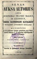 Auksa altorius latin.jpg