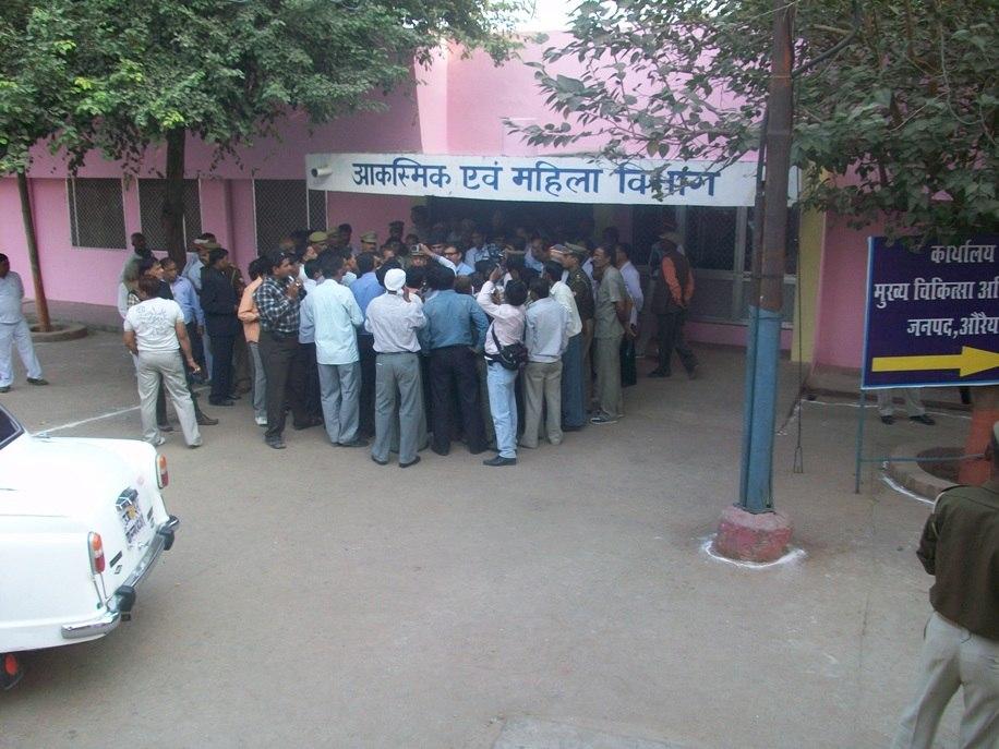 Auraiyahospital
