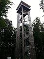 Aussichtsturm Altberg.jpg
