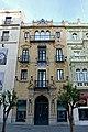 Av Constitución 6 Sevilla.jpg