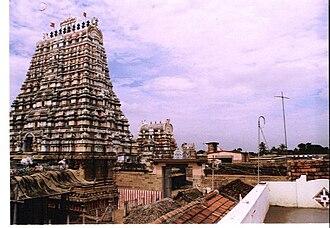 Thiruvasagam - Avudayar Koil temple