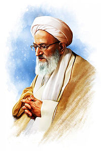 Ayatollah Mohammad Reza Mahdavi Kani by Mbazri.jpg