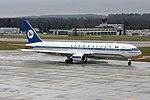 Azerbaijan Government Boeing 767-32L-ER 4K-AI01 (22717658734).jpg