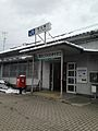 Azuchi Station in a snowy day.jpg