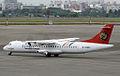 B-22803 ATR 72-500 TransAsia (8396696843).jpg