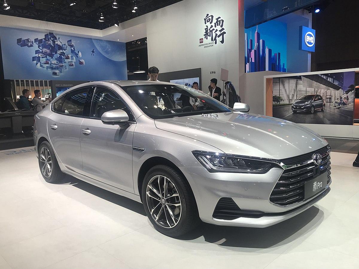 Mass Auto Sales >> BYD Qin - Wikipedia