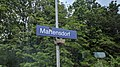 Bahnhofsschild Martensdorf 190603.jpg