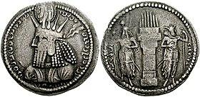 バハラーム1世の貨幣肖像
