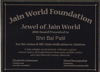 Bal Patil - Image: Bal patil award