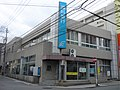 Bank of Fukuoka Kasugabaru Branch.jpg