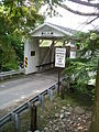 Banks Covered Bridge - Pennsylvania (4825971907).jpg