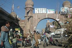 Bannu, Pakistan.jpg