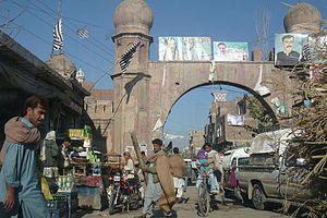 Bannu - Image: Bannu, Pakistan