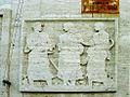 Banska Bystrica Relief na nam Stefana Moyzesa.jpg