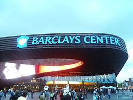 Barclays Center main entrance 2012-09-29.jpg