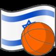 Basketball Israel.png