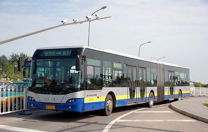 Beijing Bus Rapid Transit.jpg