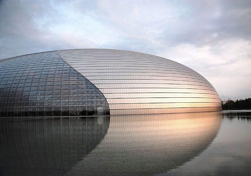File:Beijing Egg.jpg