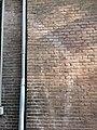 Bekladding Joods Weeshuis Utrecht.jpg
