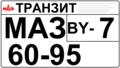 Belarus Transit license plate - MA3 60-95.png