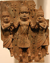 https://upload.wikimedia.org/wikipedia/commons/thumb/b/bb/Benin_brass_plaque_01.jpg/170px-Benin_brass_plaque_01.jpg
