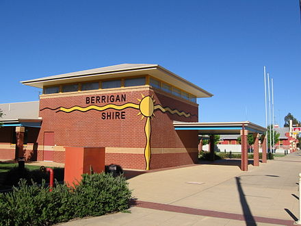 Offices of the Berrigan Shire Council in Berrigan, New South Wales BerriganShireOffice.JPG