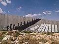 Bethlehem wall graffiti escalator and dominoes.jpeg