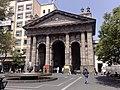Biblioteca Iberoamericana - panoramio.jpg