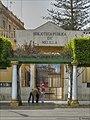 Biblioteca Pública del Estado (Melilla), La pública (5247501522).jpg