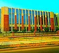 Biochemistry building - panoramio.jpg