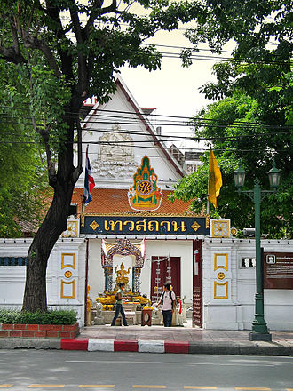 Religion in Thailand - The front gate of the Devasathan, the official center of Hinduism in Bangkok.