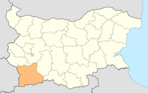 Blagoevgrad Province location map.svg
