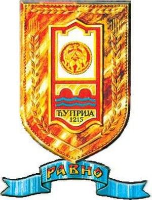 Ćuprija - Image: Blason de Ćuprija