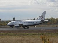 VP-BEW - A321 - Aeroflot