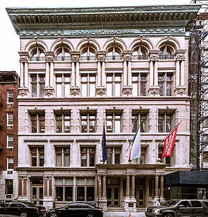 Bohemian National Hall - Bohemian National Hall (between 1st and 2nd Avenue), 321 E 73rd Street, New York, NY 10021