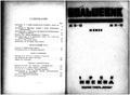 Bolshevik 1925 No11-12.pdf